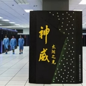 China has built the fastest supercomputer